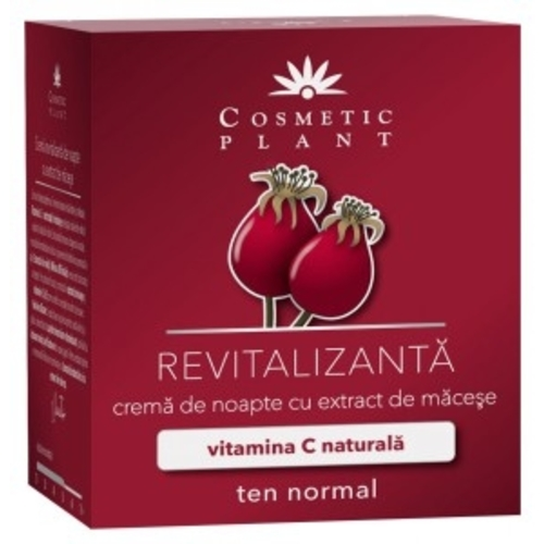 Revitalizing Night Cream rosehip extract (50 ml )